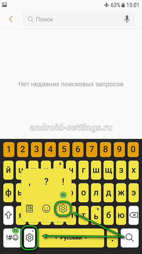 samsung-keyboard-conf20.png
