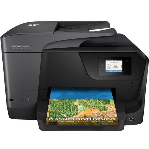 kak-skanirovat-na-printere-hp.png