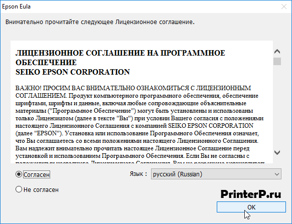 Epson-L222-4.png