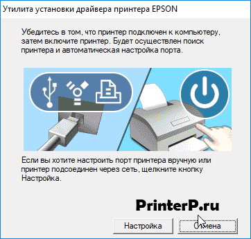 Epson-L222-5.png