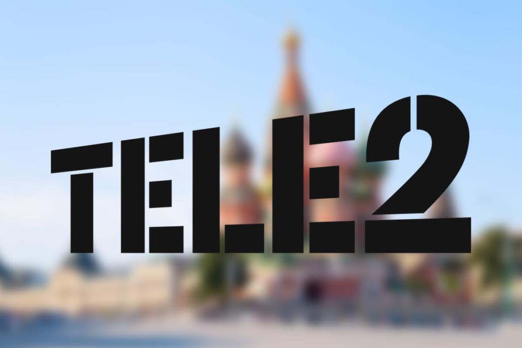 tele2-unlim-zvonki-sms.jpg