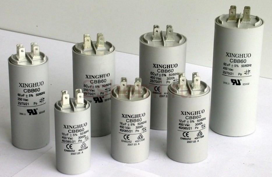 Kondensator-dlya-dvigatelya-11.jpg