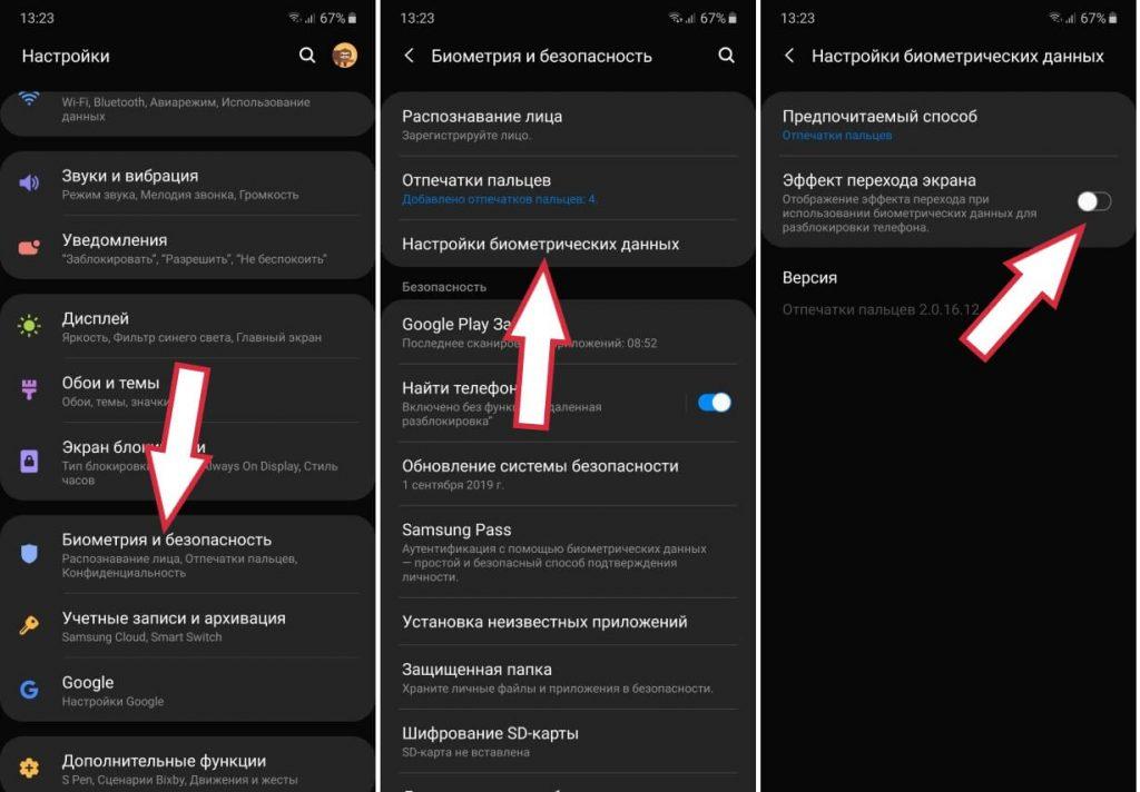 turn-off-lock-transition-on-galaxy-smartphones-1024x712.jpg