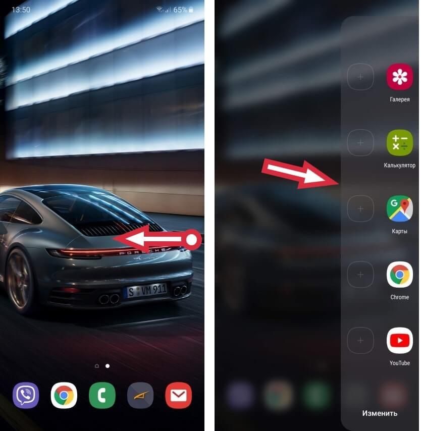 edge-panel-on-samsung-galaxy-smartphone.jpg