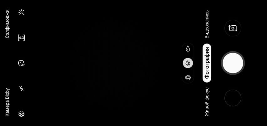galaxy-camera-shutter-button.jpg