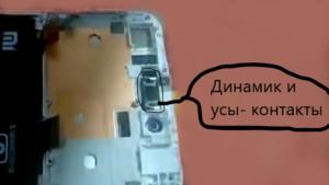 xiaomi8-300x169.png