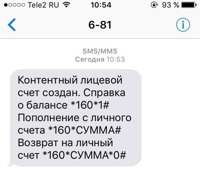 1501487761176661994.jpg