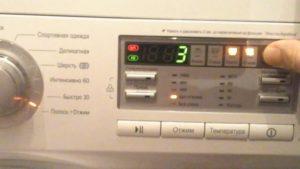 Как-отключить-звук-на-стиральной-машине-300x169.jpg