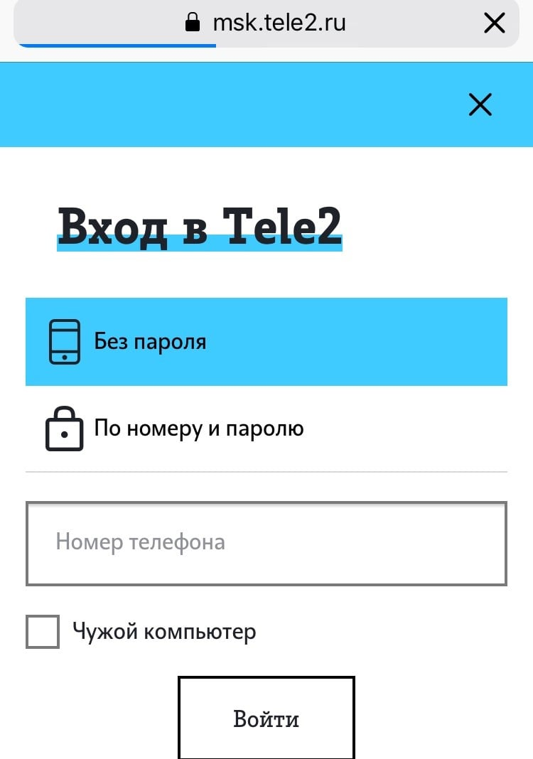 tele2-youtobe-vhod-tele2.jpg