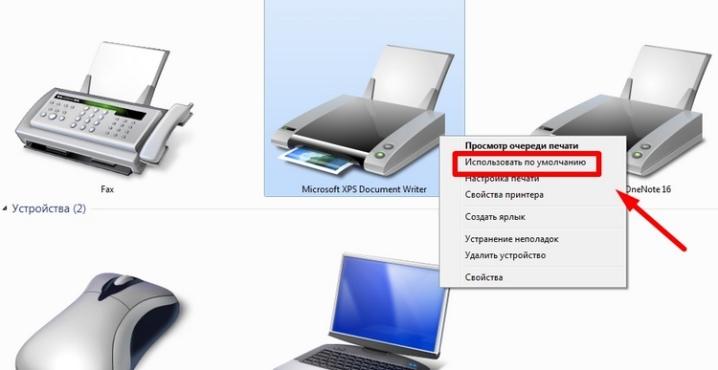 kak-ustanovit-printer-po-umolchaniyu-3.jpg