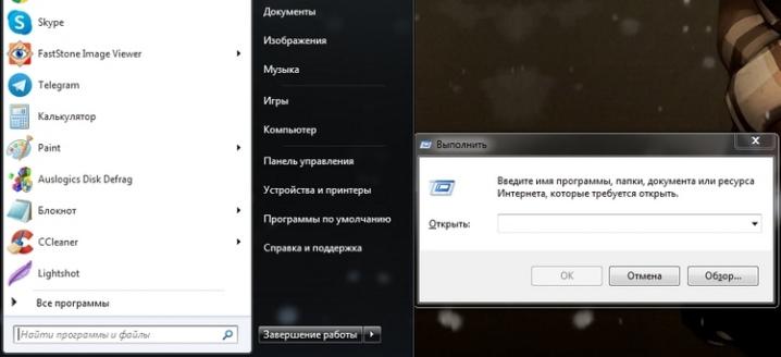 kak-ustanovit-printer-po-umolchaniyu-8.jpg