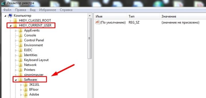 kak-ustanovit-printer-po-umolchaniyu-10.jpg