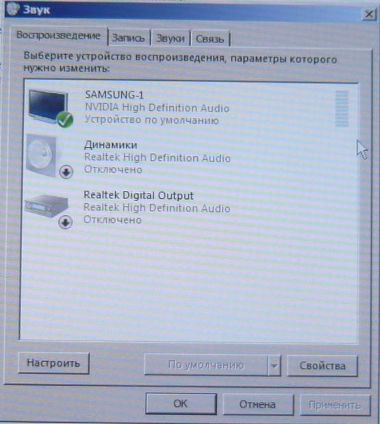 1374317183_30.jpg