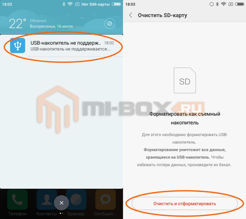 Podderzhka-OTG-v-smartfonah-Xiaomi-004.jpg