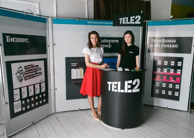 tele1-1.jpg