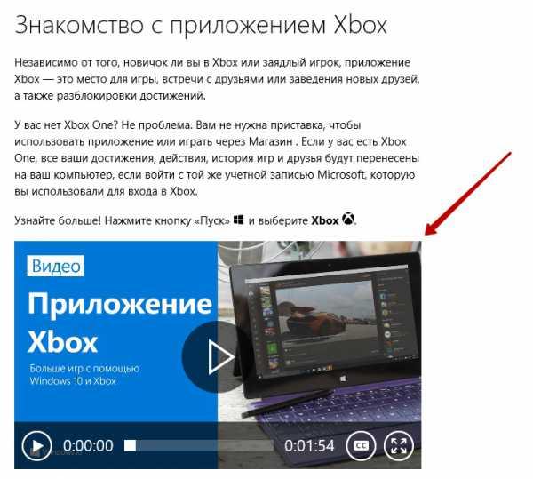 kak_podklyuchit_xbox_360_k_windows_10_4.jpg