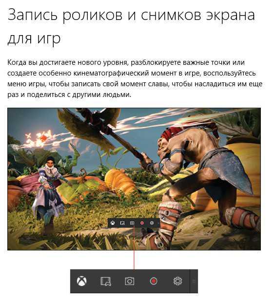 kak_podklyuchit_xbox_360_k_windows_10_5.jpg