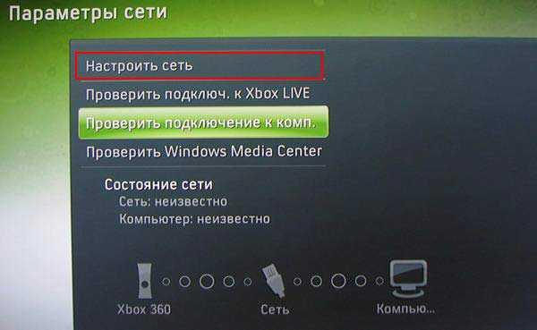 kak_podklyuchit_xbox_360_k_windows_10_10.jpg