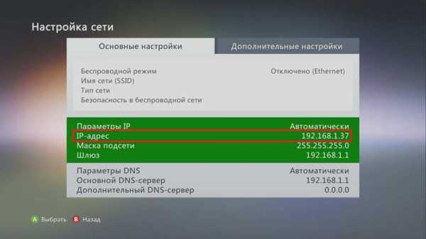kak_podklyuchit_xbox_360_k_windows_10_11.jpg
