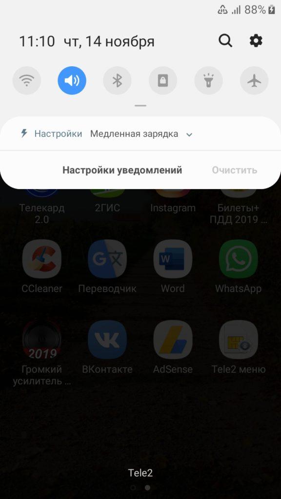 Screenshot_20191114-111050_One-UI-Home-576x1024.jpg