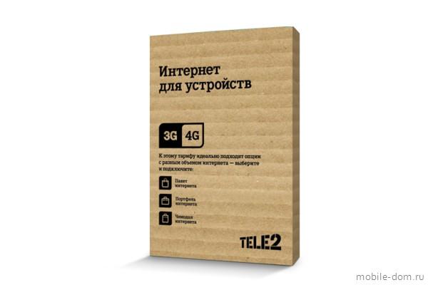 tarif_Internet_dlya_ustrojstv.jpg