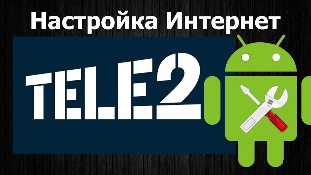 tele2-internet-android.jpg