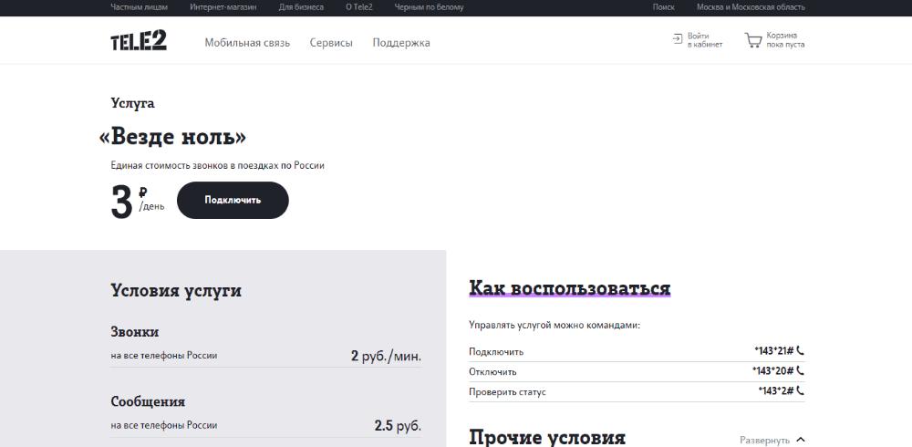 service-vesde-0.png
