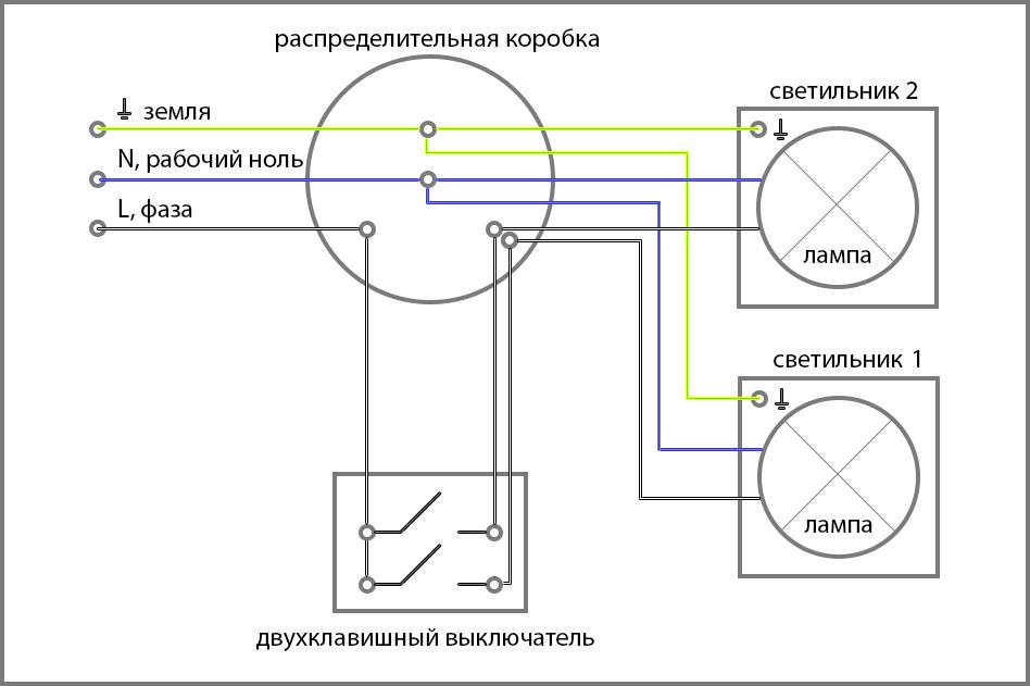 shema_podkluchenia_vikluchatelia_2kl-1.jpg
