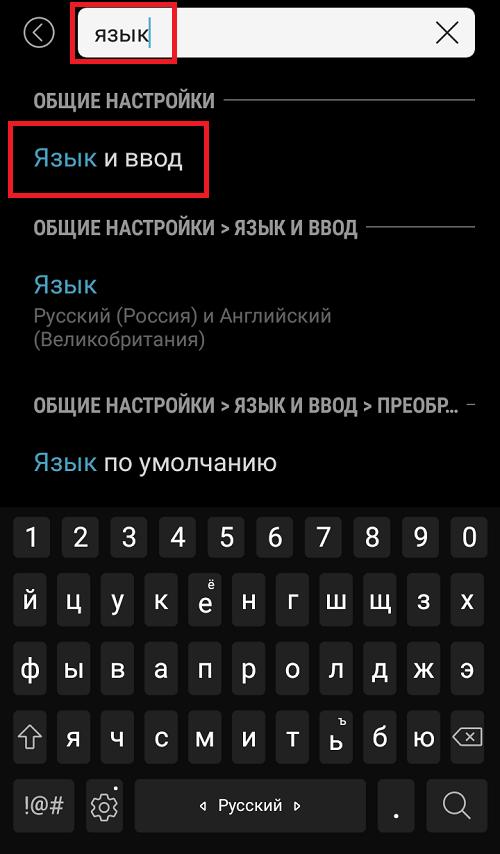 kak-vklyuchit-t9-na-telefone-samsung-gelaksi4.png