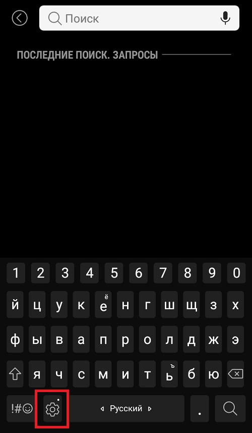 kak-vklyuchit-t9-na-telefone-samsung-gelaksi10.png
