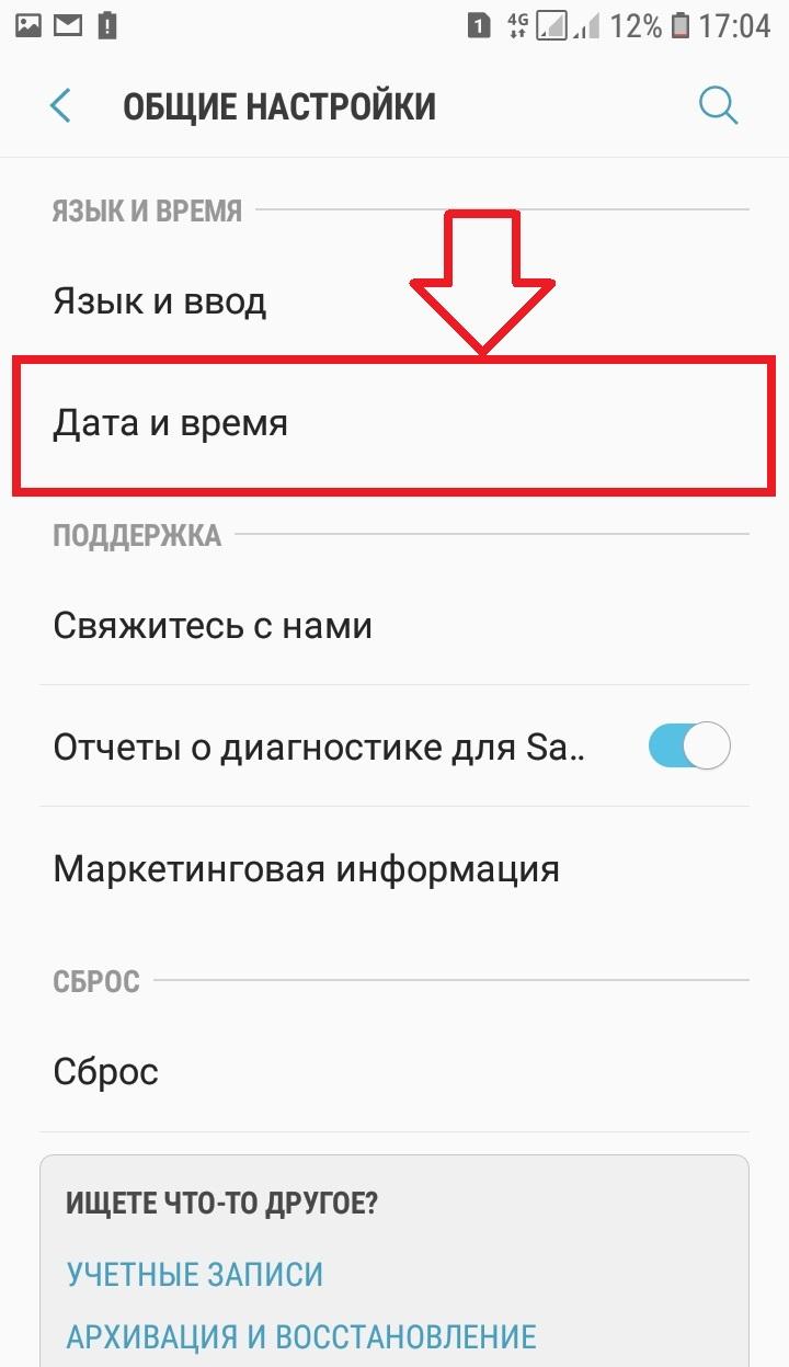 Screenshot_20190329-170423_Settings-min.jpg
