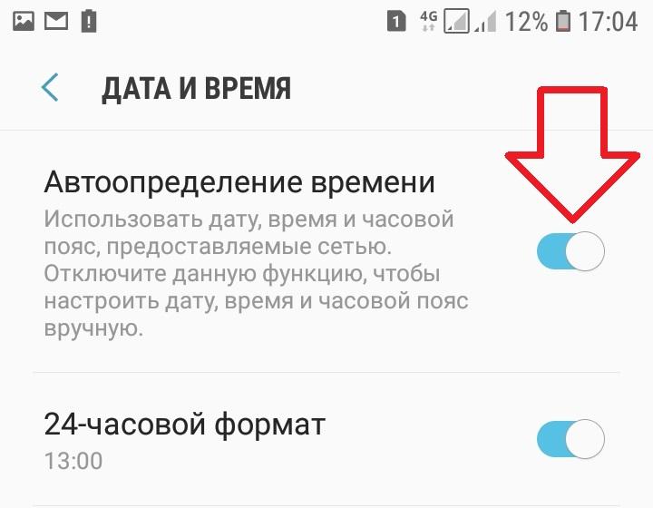 Screenshot_20190329-170436_Settings-min.jpg