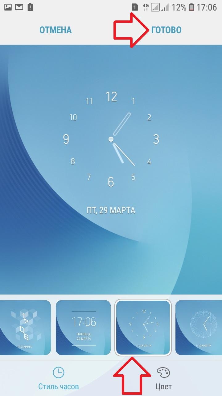 Screenshot_20190329-170623_Clock-style-min.jpg