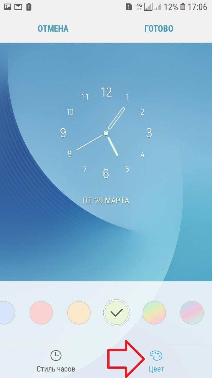 Screenshot_20190329-170641_Clock-style-min.jpg