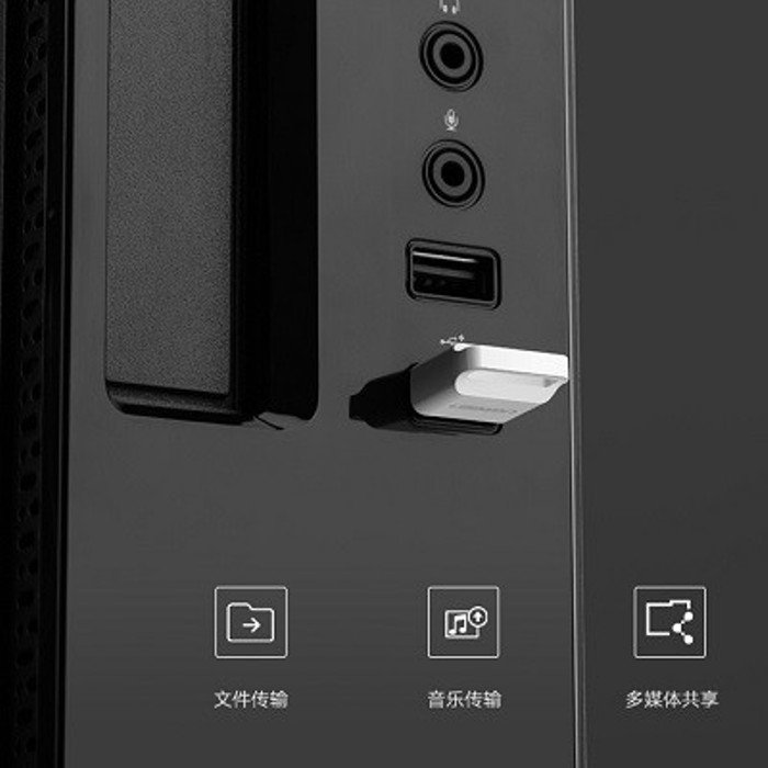 Vstavljaem-Bluetooth-adapter-v-odin-iz-USB-portov-sistemnogo-bloka-kompjutera.jpg