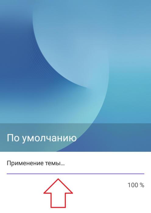 Screenshot_20190221-185831_Samsung-Experience-Home-min.jpg