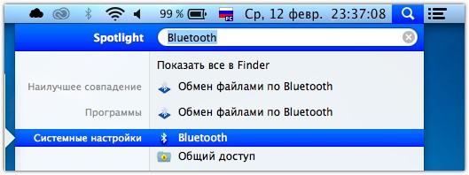 dualshock-4-mac-how-to-pic-6.jpg