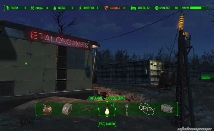fallout-4-kak-podklyuchit-elektrichestvo-k-domu-min-750x460.jpg