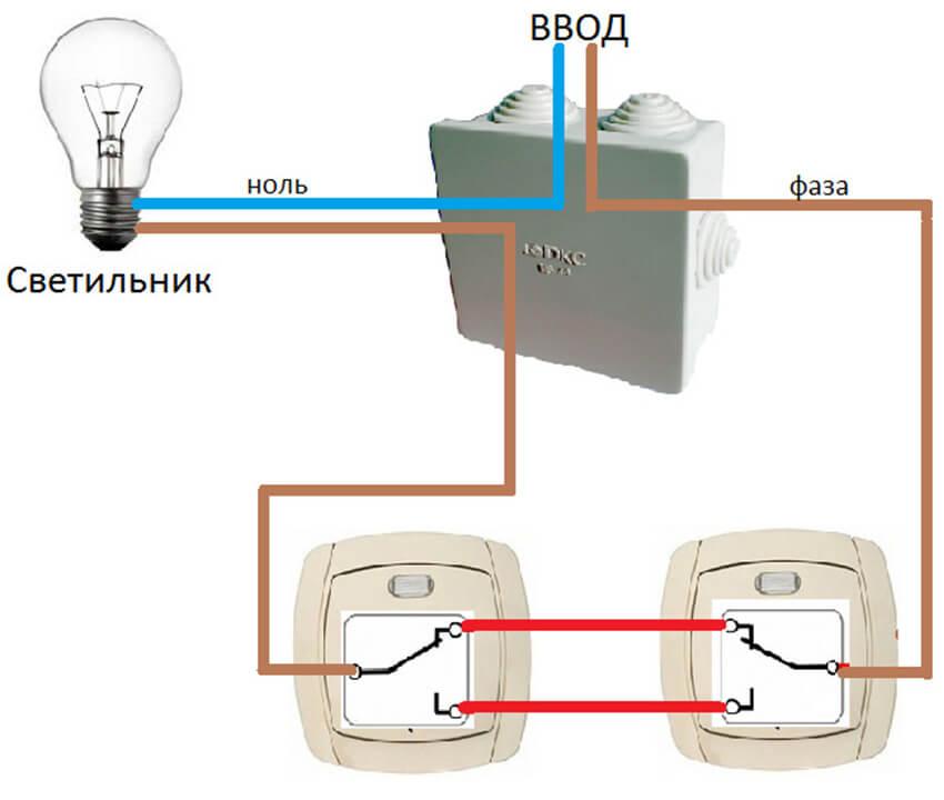 prohodnoj-vyklyuchatel-skhema-podklyucheniya-8-1.jpg