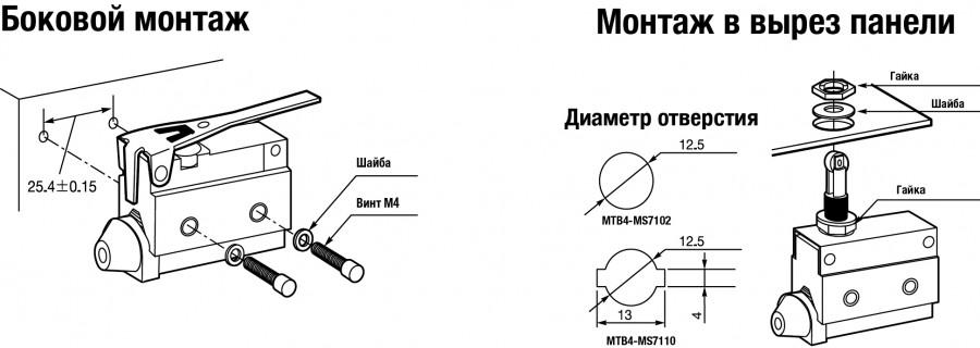 Kontsevoy-vyiklyuchatel-89.jpg
