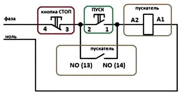 08-shema-podklyucheniya-puskatelya-7.jpg