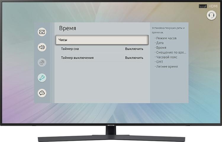 Как настроить дату и время на телевизоре Samsung