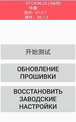 diagnost-mi-band-3.jpg