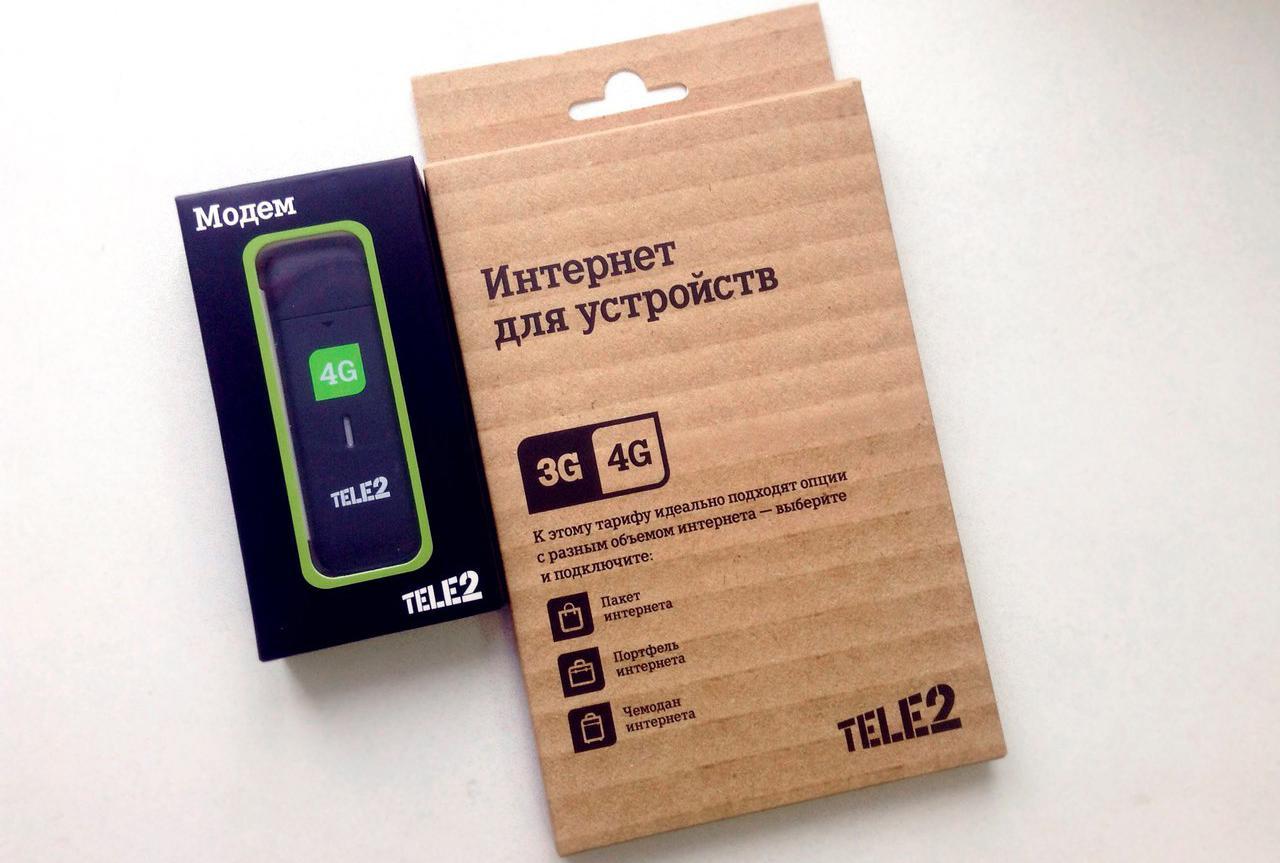 tele2-modem.jpg