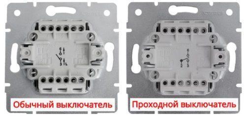oboznachenie-klemm-podklyucheniya-vyklyuchateley-500x236.jpg