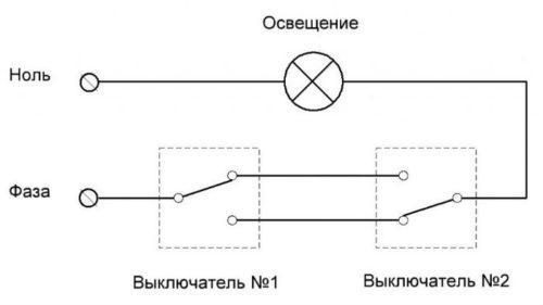 elektricheskaya-shema-podklyucheniya-prohodnyh-vyklyuchateley-500x281.jpg