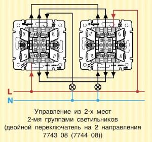 Двойные-выключатели-Lezard-проходные-300x281.jpg