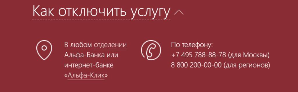 screenshot_1-1-1024x316.png