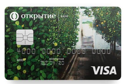 Pensionnaja-karta-min-e1562860231244.jpg