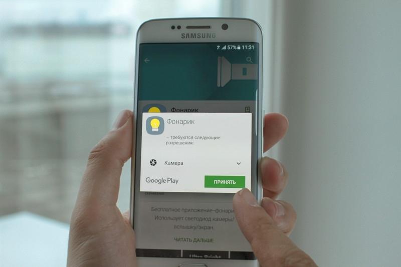 Как включить фонарик на Samsung Galaxy